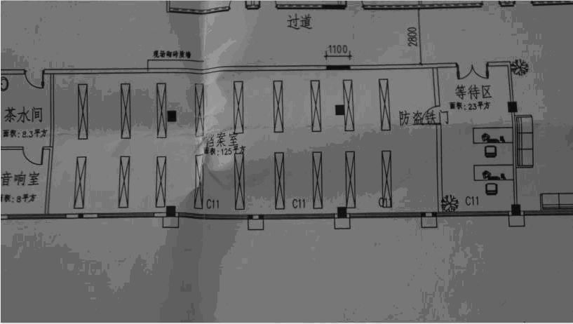 招标文件p2-3:3,档案室平面图(长:16.3米,宽:7.2米,高:2.